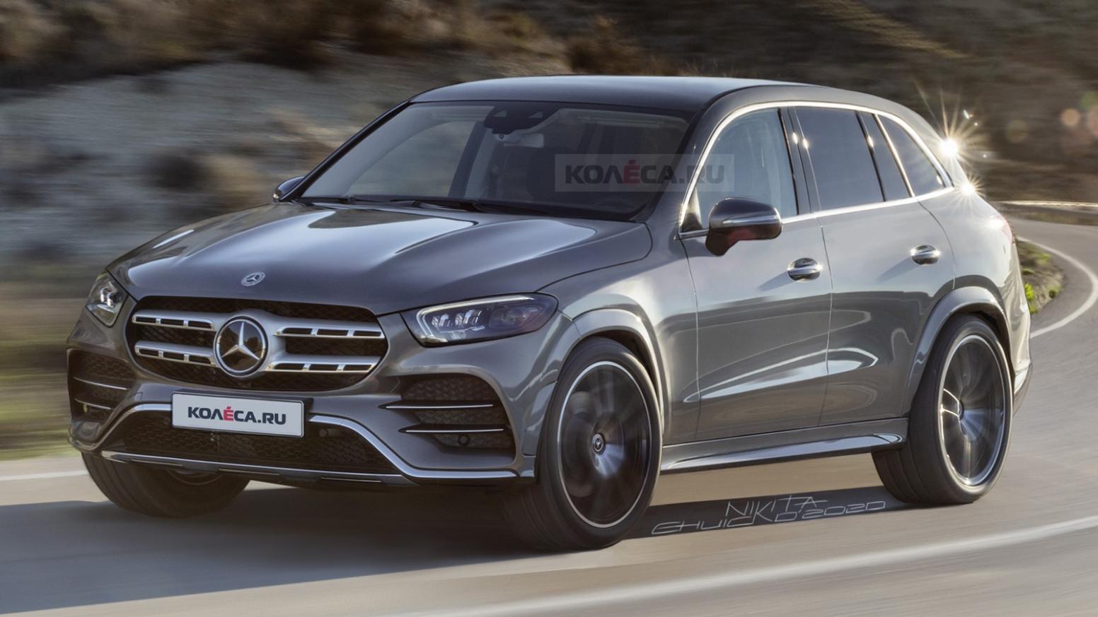 Engine 2022 Mercedes GLS