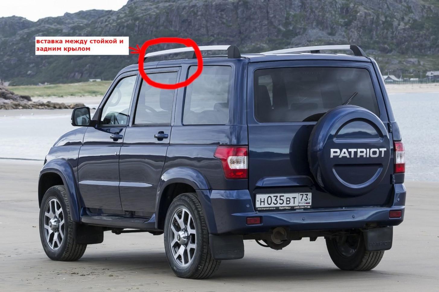 New Concept Jeep Patriot 2022