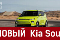 exterior and interior 2022 kia soul review youtube