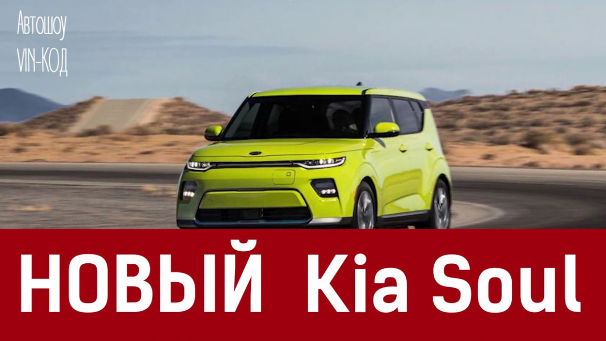 Redesign and Review 2022 Kia Soul Review Youtube