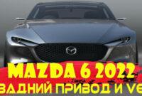 exterior and interior mazda 6 2022 interior