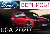 exterior ford new kuga 2022