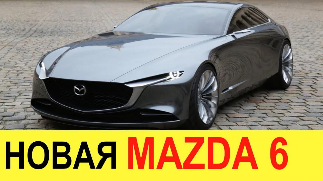 Exterior Youtube Mazda 6 2022