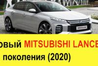 images 2022 mitsubishi evo xi