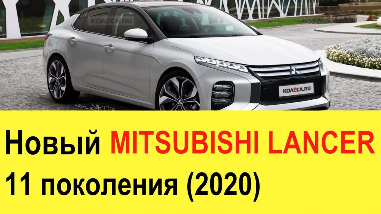 Concept 2022 Mitsubishi EVO XI