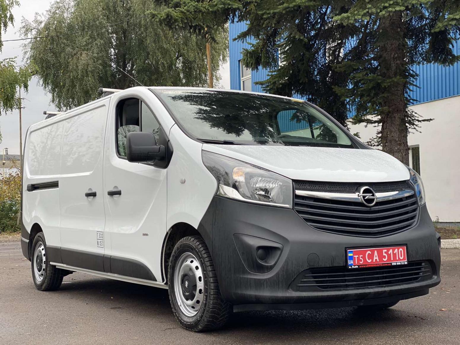 Price 2022 Opel Vivaro