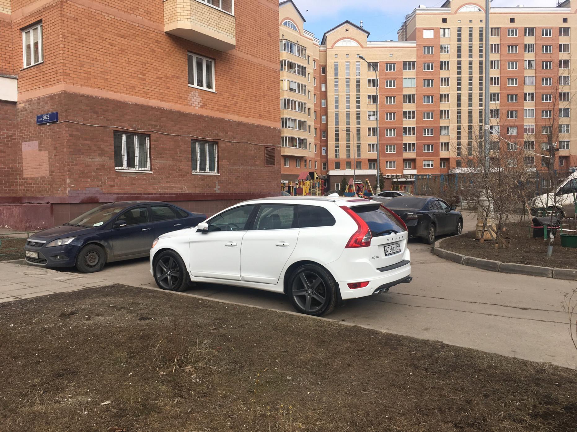 Ratings 2022 Volvo XC60