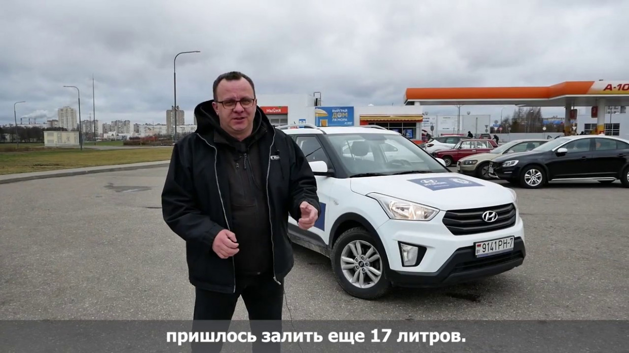 Release Hyundai Creta Facelift 2022