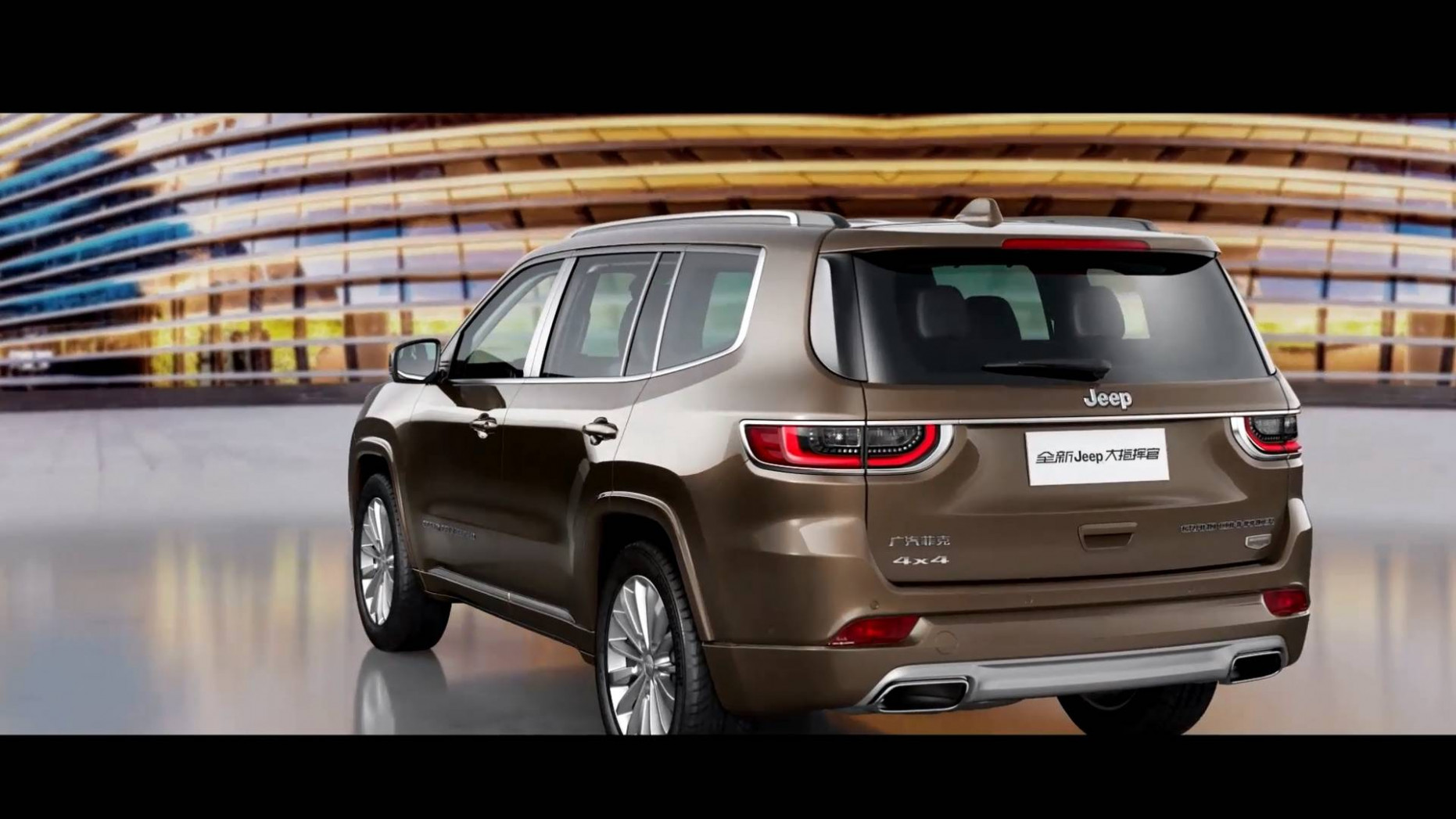 Price, Design and Review Jeep Commander 2022