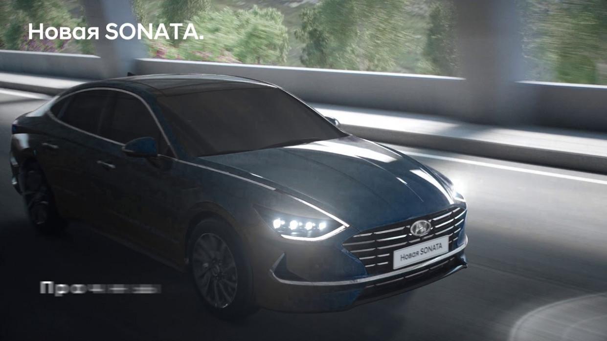 Concept 2022 Hyundai Sonata Limited