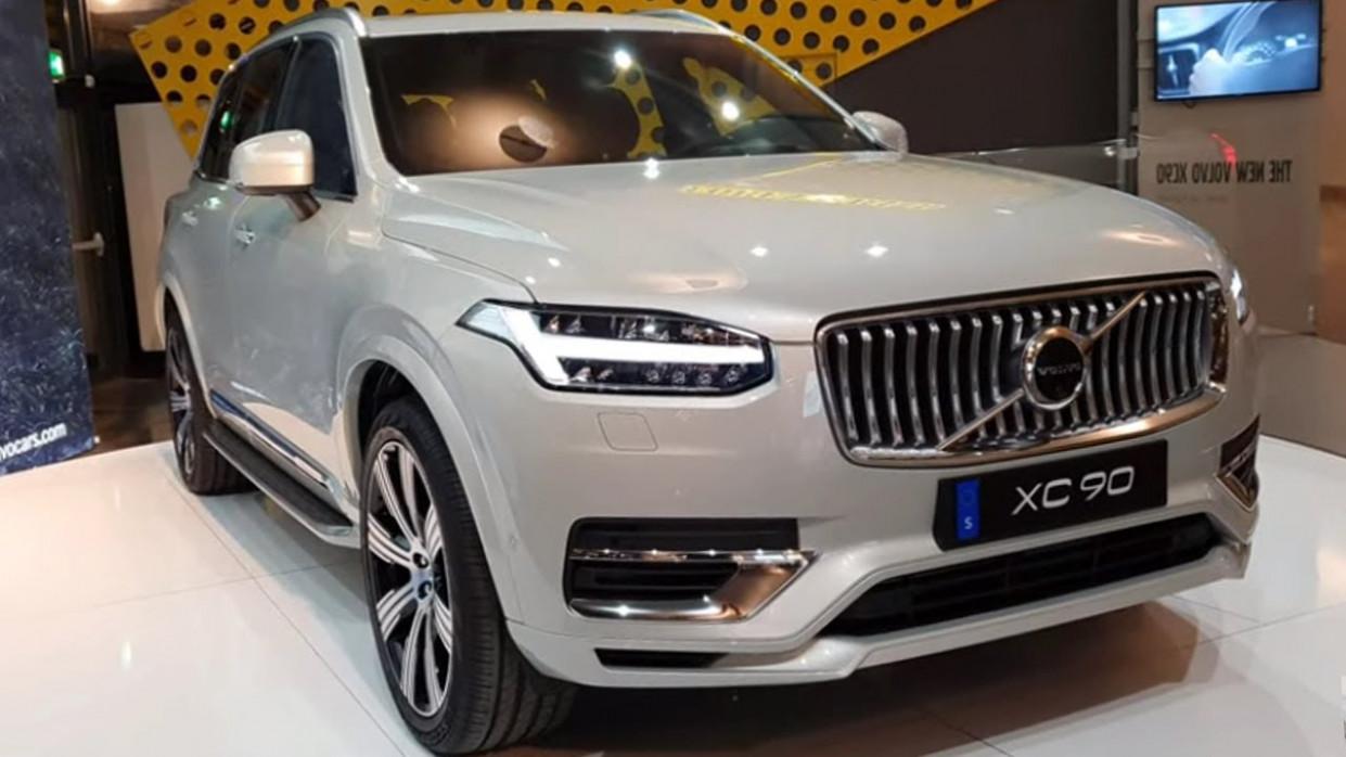 Concept 2022 Volvo Xc90 Redesign