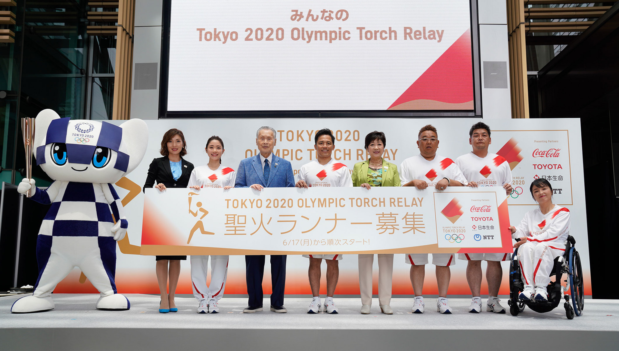 Review and Release date Toyota Olympics 2022