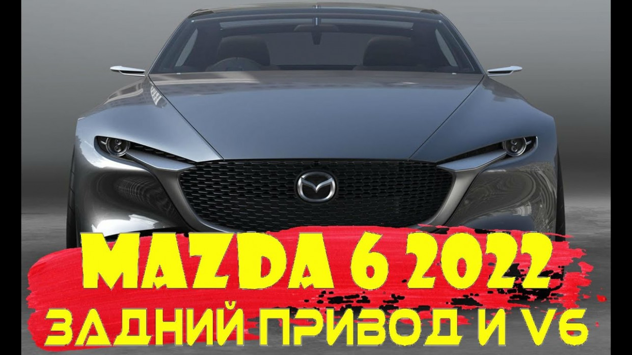 Photos Youtube Mazda 6 2022