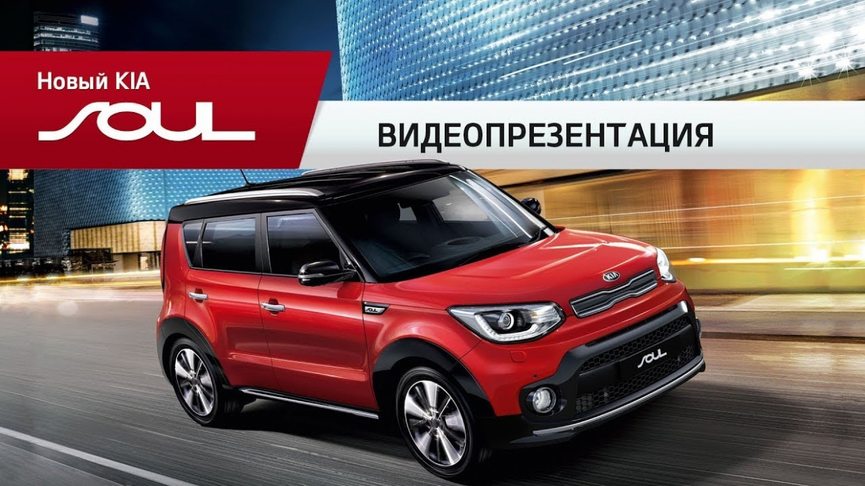 Price and Review 2022 Kia Soul