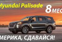 performance 2022 hyundai palisade build and price