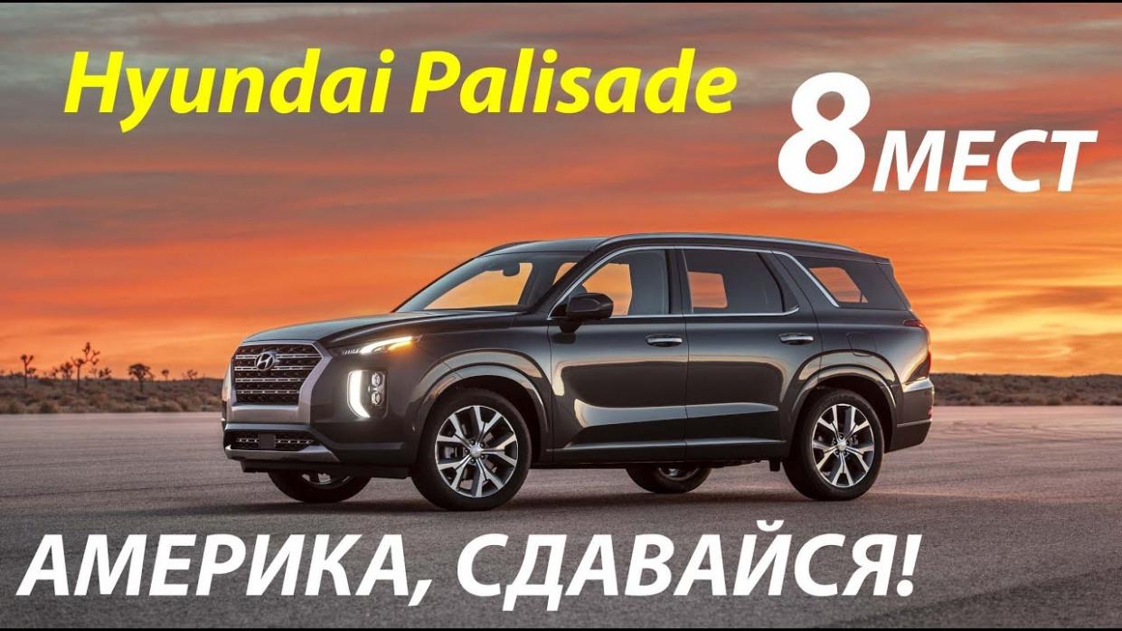 Specs 2022 Hyundai Palisade Build And Price