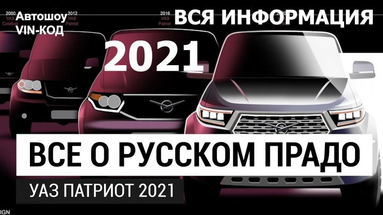 New Concept 2022 Kia Telluride Vin