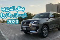 performance and new engine nissan patrol facelift 2022