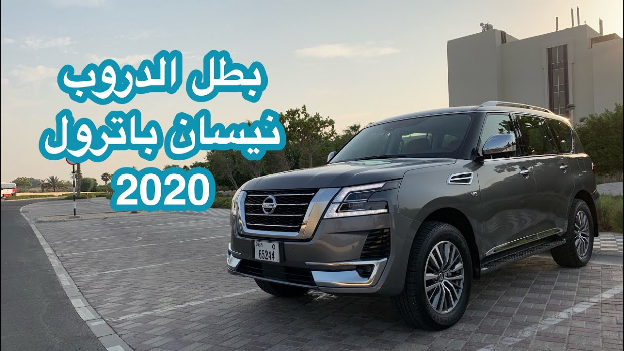 Price and Release date Nissan Patrol Facelift 2022