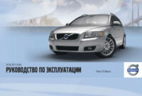 Images Volvo S40 2022
