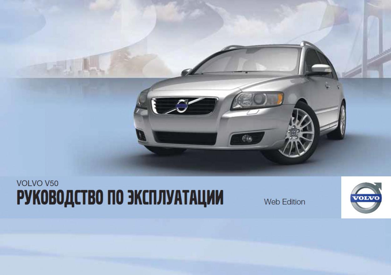 Photos Volvo S40 2022