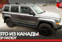 photos jeep patriot 2022
