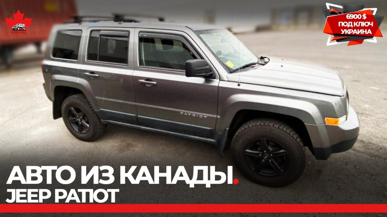 New Model and Performance Jeep Patriot 2022