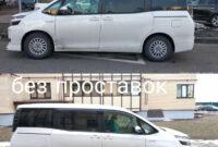 photos toyota voxy 2022