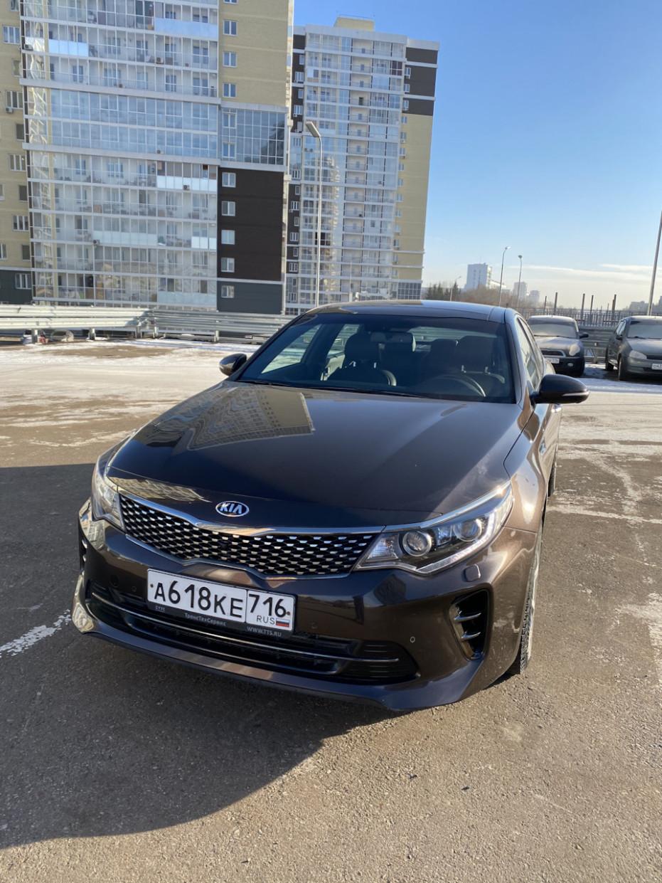 Performance and New Engine Kia Optima Gt 2022