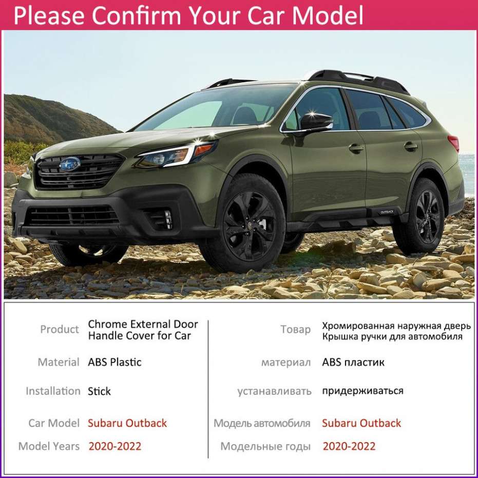 New Model and Performance 2022 Subaru Outback Exterior Colors