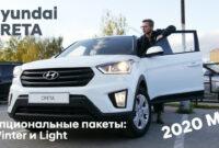 pictures hyundai creta facelift 2022