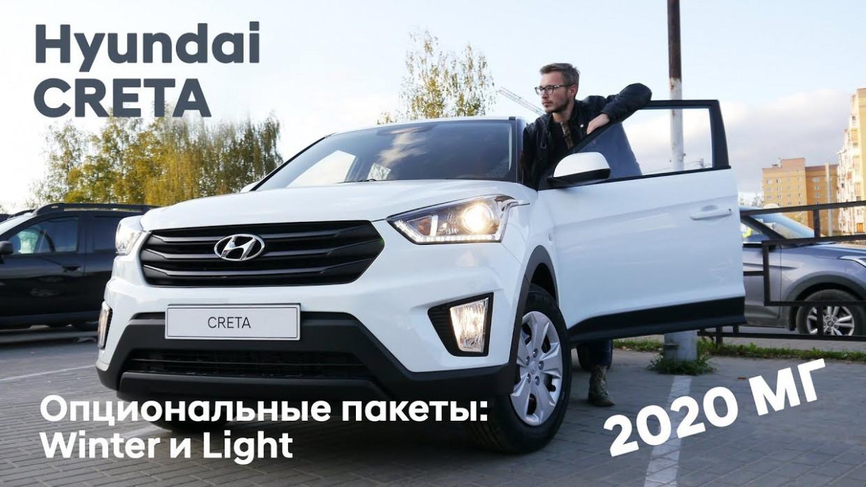 Specs Hyundai Creta Facelift 2022
