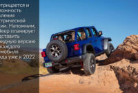 pictures jeep wrangler unlimited 2022