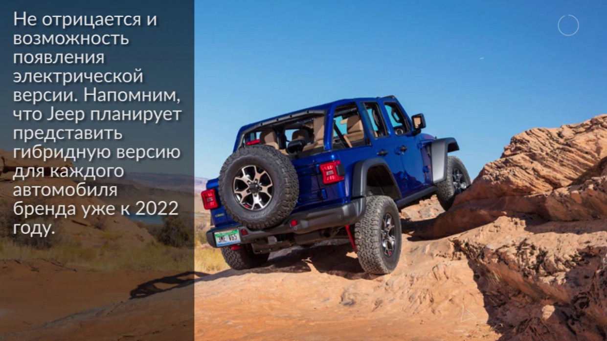 Review and Release date Jeep Wrangler Unlimited 2022