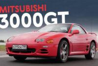 price 2022 mitsubishi 3000gt