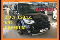 price and release date 2022 kia soul review youtube