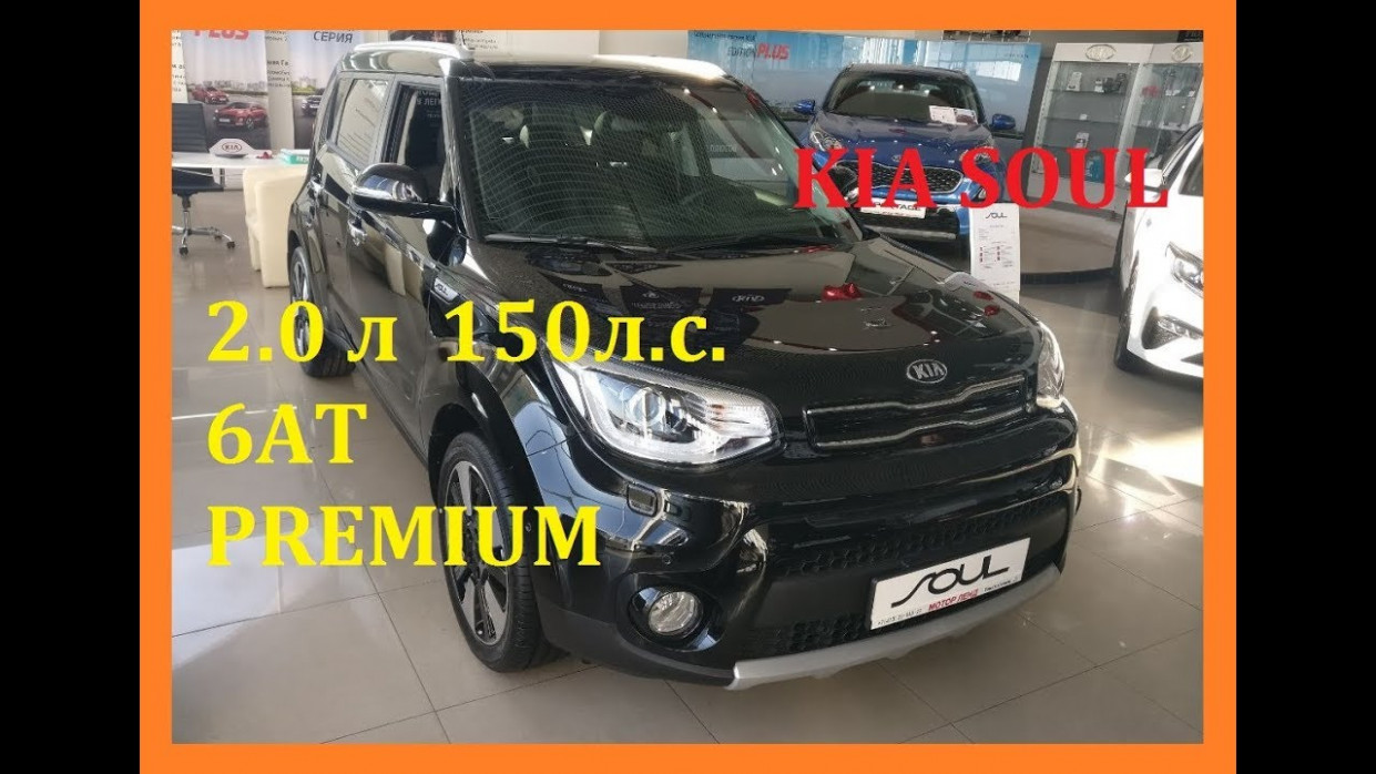 New Model and Performance 2022 Kia Soul Review Youtube