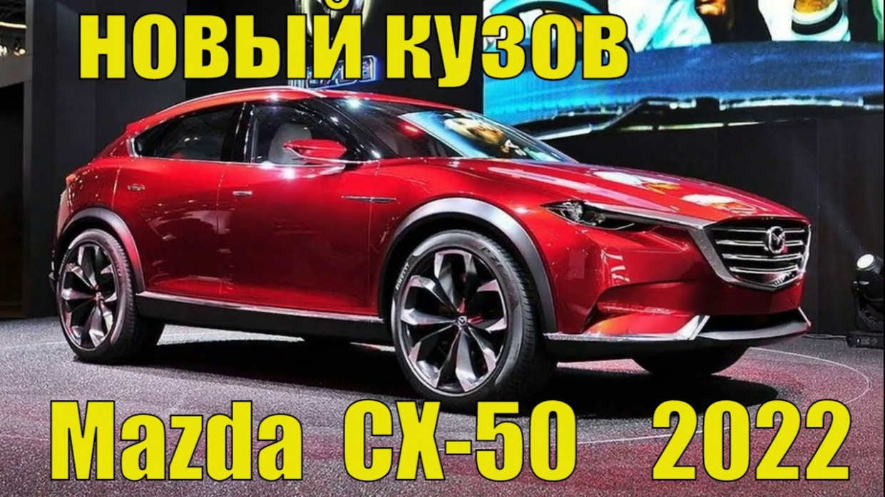 New Review 2022 Mazda CX-9