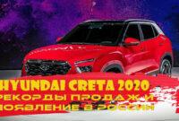price, design and review hyundai creta facelift 2022