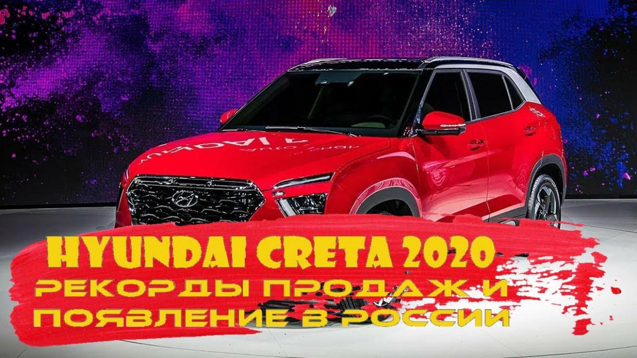 Engine Hyundai Creta Facelift 2022