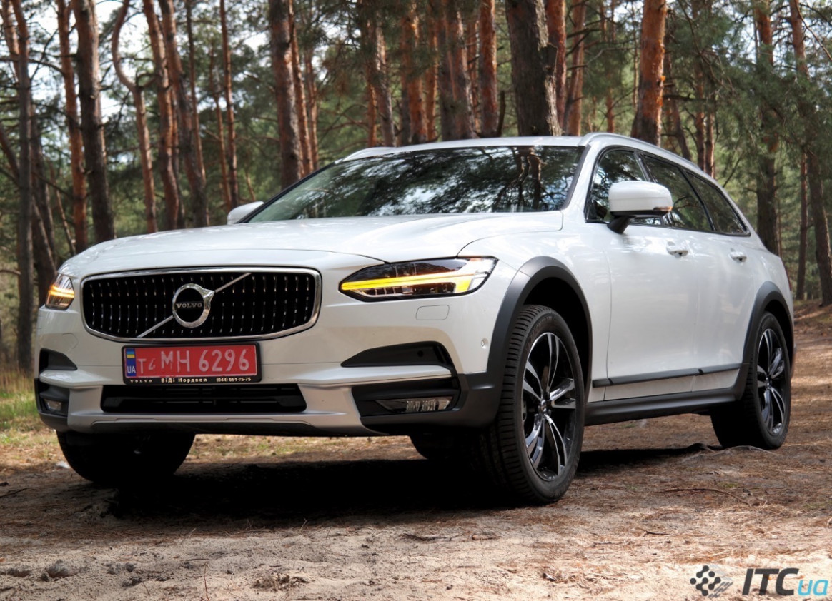 Concept and Review Volvo V90