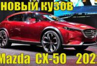 prices 2022 mazda cx 7