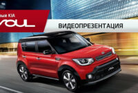 pricing 2022 kia soul review youtube