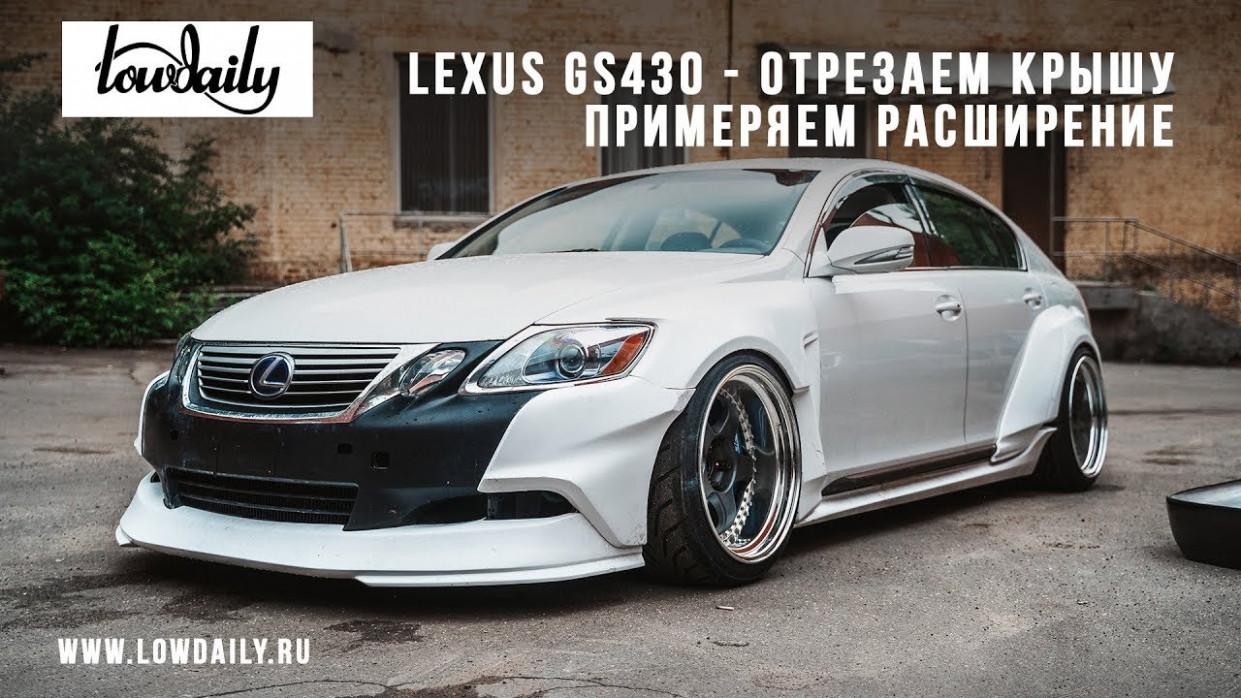 Ratings Lexus Gs 2022