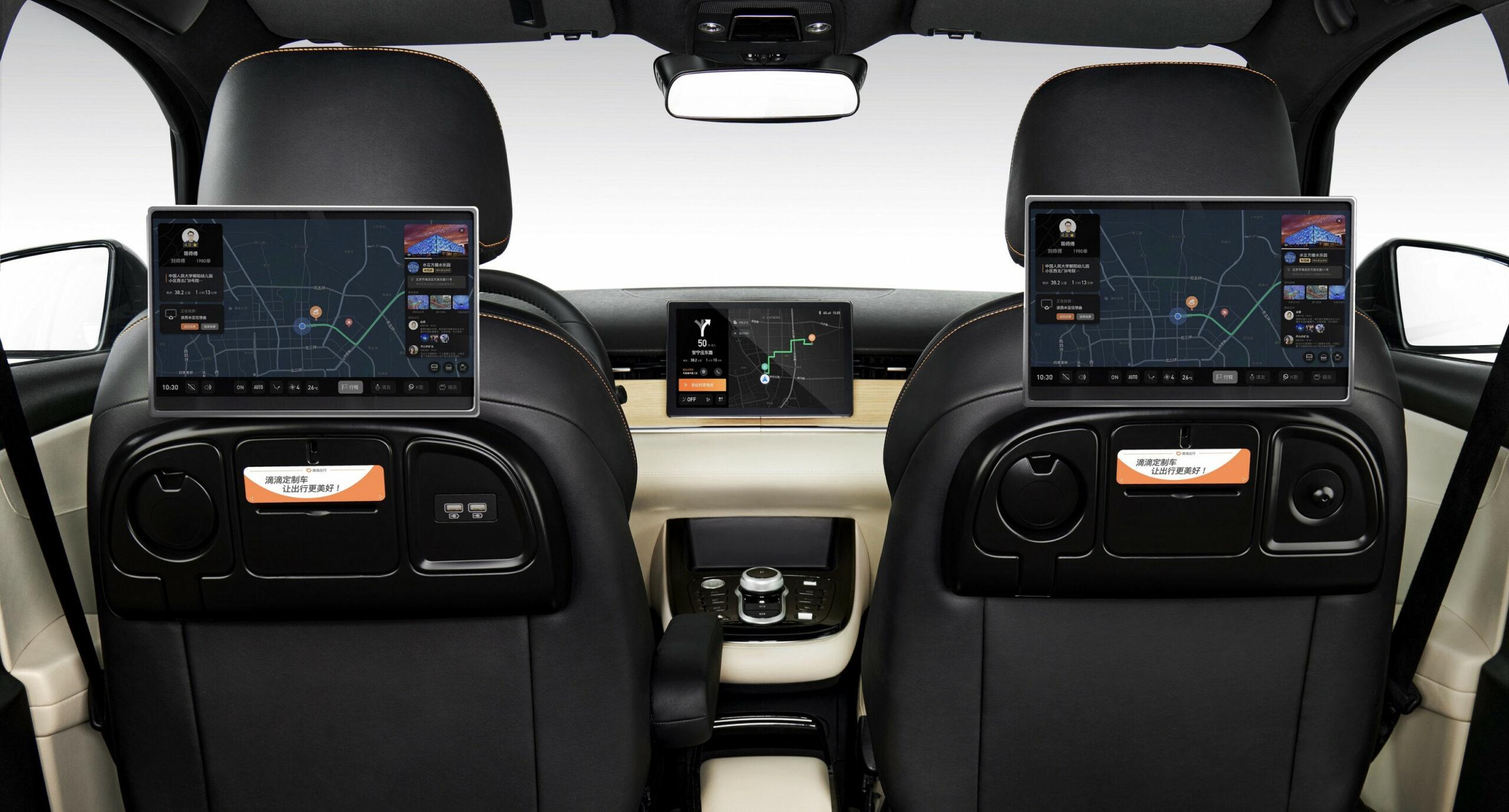 Review 2022 Toyota Quantum Interior