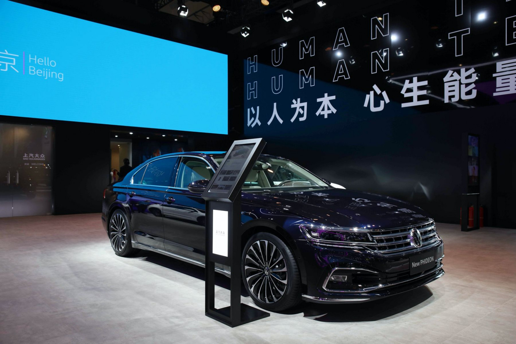 Concept and Review 2022 VW Phaeton