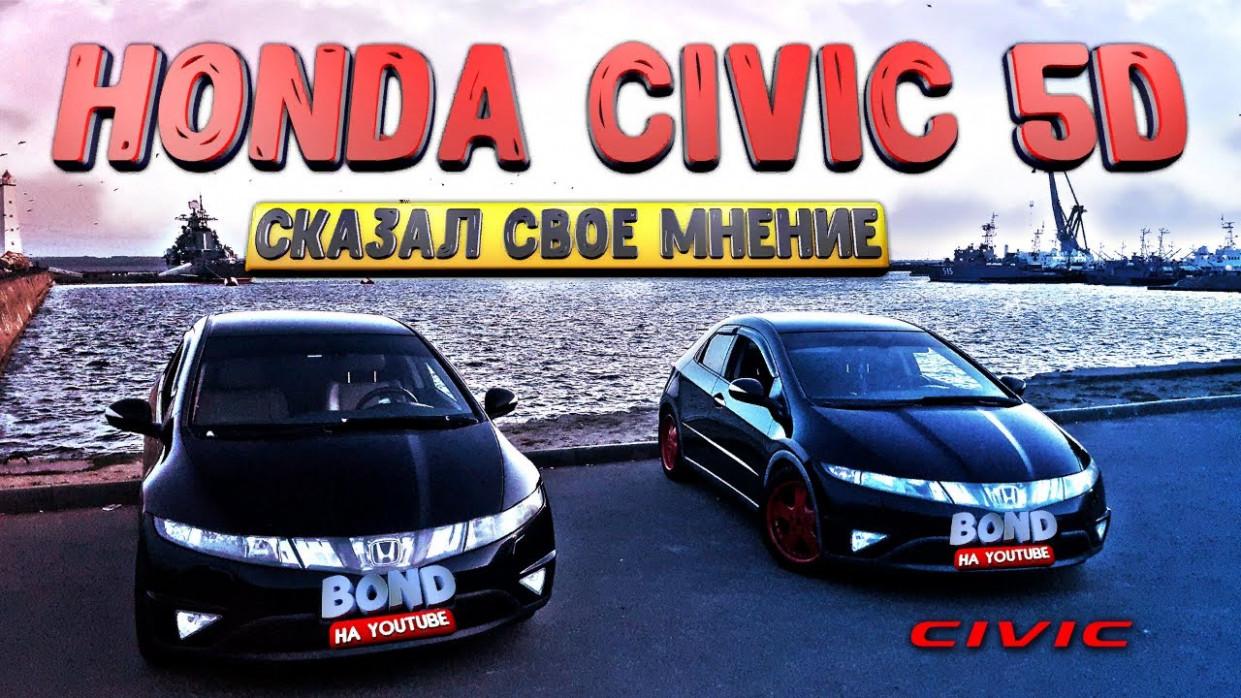 First Drive Honda Civic 2022 Youtube