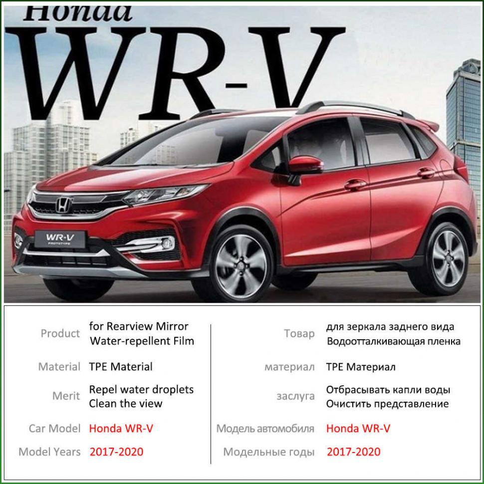 Release Honda Wrv 2022