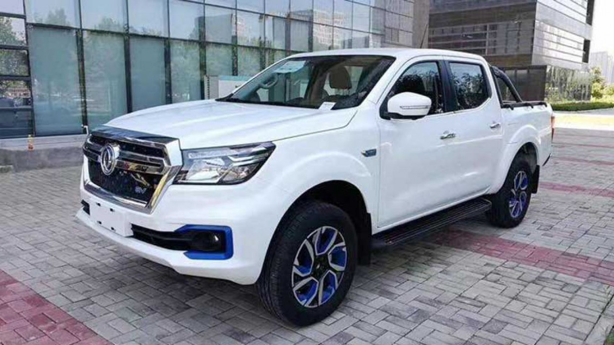 Research New Nissan Ute 2022