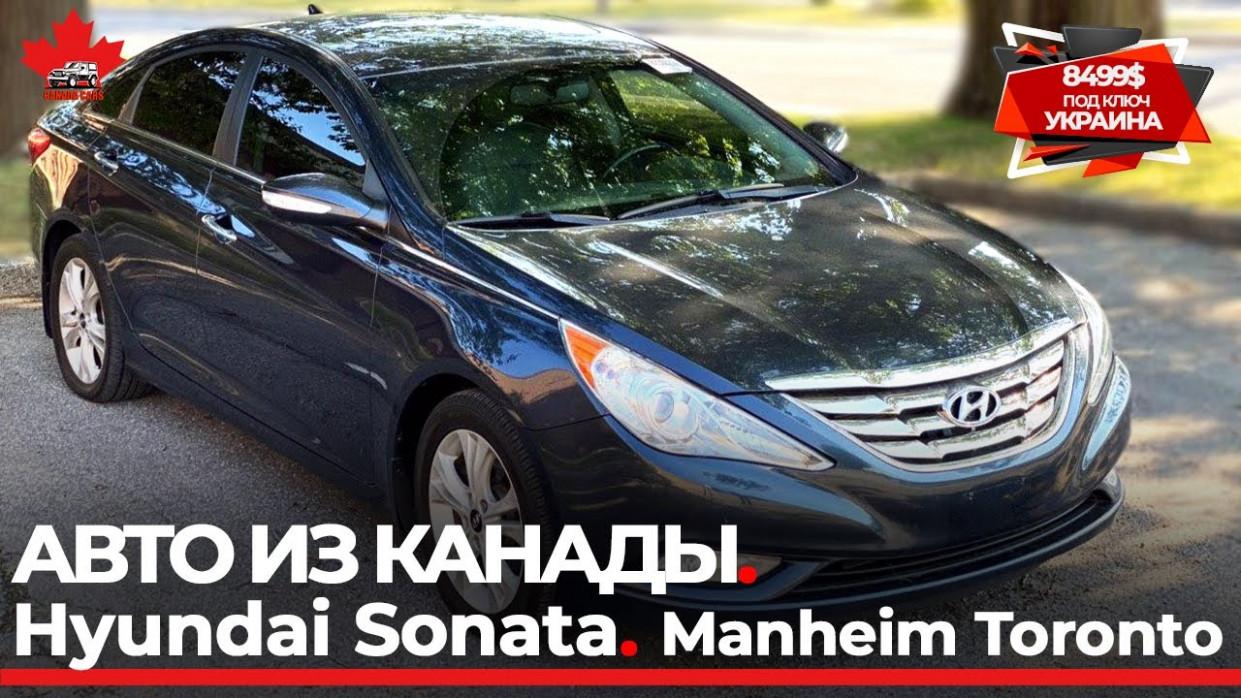 Prices 2022 Hyundai Sonata Limited